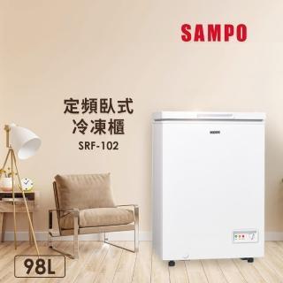 【SAMPO 聲寶】98公升直立式冷凍櫃(SRF-102)