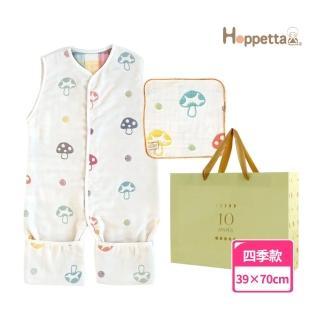 【Hoppetta】MOMO獨家 蘑菇成長型睡袍禮袋組