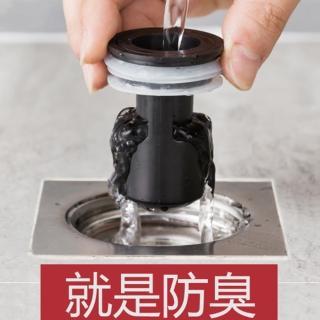 【CS22】防蟲防臭排水口地漏組-8組入(排水口地漏)