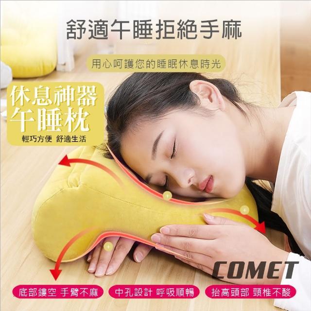 【COMET】透氣鏤空PP棉午睡枕(C1914)/