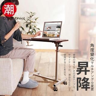 【Cest Chic】希爾頓昇降機能桌-三色賣場(昇降桌)
