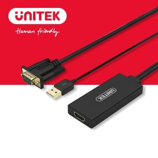 【UNITEK】VGA公 轉HDMI母 影音傳輸轉換線(VGA公 轉HDMI母 影音傳輸轉換線Y-8711)