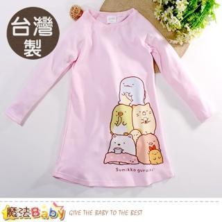 【魔法Baby】大女孩居家服 台灣製角落小夥伴授權正版少女秋冬純棉連身裙(k61073)
