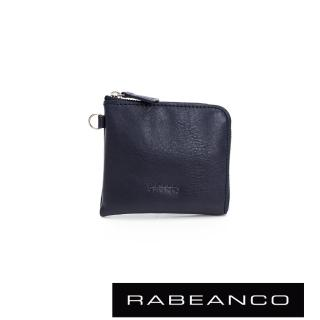 【RABEANCO】時尚名品系列拉鍊小零錢包(深藍)