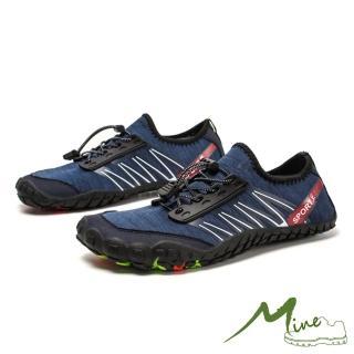 【MINE】彈力布束帶舒適排水機能水陸兩用戶外溯溪機能鞋(藍)