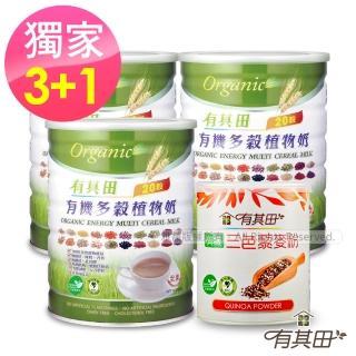 【有其田】有機藜麥養生超值組(微糖多穀奶x3罐+三色藜麥粉x1罐)