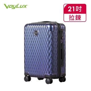 【VoyLux 伯勒仕】VoyLux 伯勒仕-Phantom系列炫彩21吋硬殼登機箱(重量輕盈、柔韌抗壓)