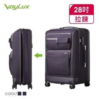 【VoyLux 伯勒仕】Vantage系列28吋軟硬殼收摺行李箱-35888xx(全球收摺專利)