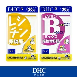 【DHC】小富婆必備組(卵磷脂30日份+維他命B群30日份)