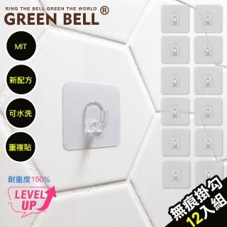 【GREEN BELL 綠貝】居家系列無痕小掛勾(十二入組)