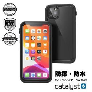 【Catalyst】iPhone11 Pro Max 6.5吋專用 IP68防水軍規防震防泥超強保護殼(黑色)