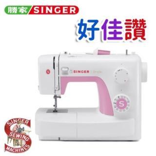 【SINGER 勝家】好佳讚F2系列縫紉機(3223)