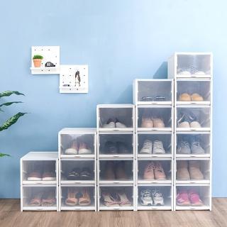 【FL 生活+】超耐重自動掀蓋組合式鞋盒-升級加大款(4組16入)