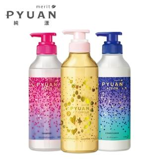【Kao 花王】PYUAN純漾洗髮精425mlX2+潤髮乳425mlX1(共3款可選)