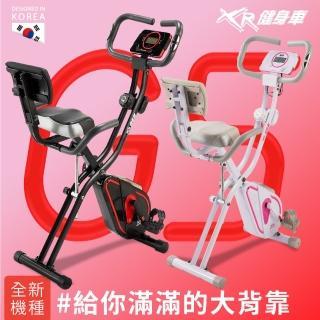 【WELLCOME好吉康】全新升級渦輪式 XR-G5 二合一磁控飛輪健身車(12段大阻力+座墊背墊大升級)