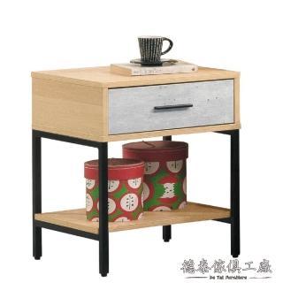 【德泰傢俱】MOLY清水模一抽床頭櫃 A023-A5-01