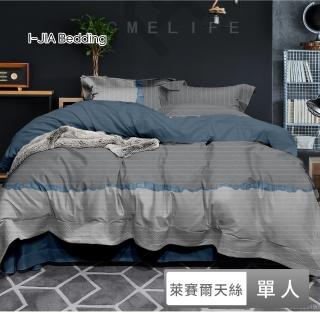 【I-JIA Bedding】新升級MIT專利吸濕排汗抗菌萊賽爾抗皺天絲床包枕套組(單人3.5尺)