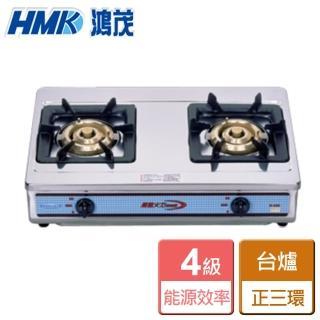 【鴻茂HMK】正三環大火力桌上型瓦斯爐(H-255)