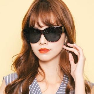 【ALEGANT】優雅暗藍紫色豹紋圓框全罩偏光墨鏡/外掛式UV400太陽眼鏡(外掛式/包覆式/寶麗來墨鏡/車用眼鏡)