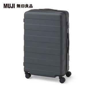 【MUJI 無印良品】四輪硬殼止滑拉桿箱63L(共4色)