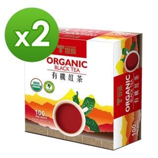 【買一送一】T世家 有機紅茶簡易包 1+1超值組(2g * 100入*2盒)