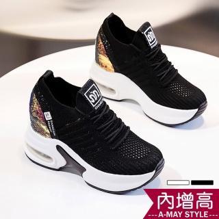 【Amay Style 艾美時尚】懶人鞋-透氣網面內增高氣墊休閒鞋(2色.預購)