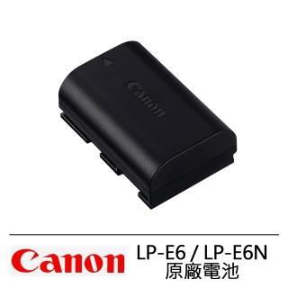 【Canon】LP-E6 / LP-E6N 原廠電池(平輸盒裝)