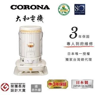 【CORONA總代理公司貨】2019全新上市日本製造煤油暖爐14-17坪 煤油暖氣器 贈不沾手電動加油槍(SL-6619)