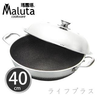 【Maluta】瑪露塔不鏽鋼陶晶二代不沾炒鍋-40cm-雙耳