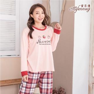 【MFN 蜜芬儂】草莓甜心居家休閒服