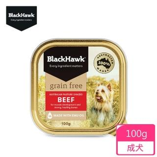 【黑鷹】鮮食餐盒9入*3組