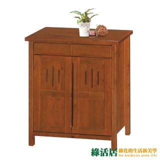 【綠活居】菲思  典雅風2.8尺二門二抽實木鞋櫃/玄關櫃