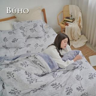 【買一送一】BUHO極柔暖法蘭絨6x7尺標準雙人兩用被套/毯(多款任選)