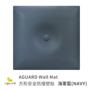 【aguard】方形安全壁貼(海軍藍)