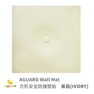 【aguard】方形安全壁貼(米白)
