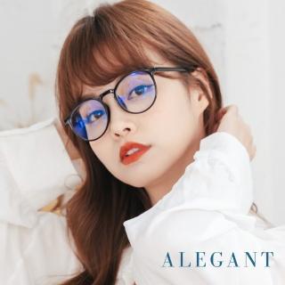 【ALEGANT】簡約造型輕量亮黑圓框UV400濾藍光眼鏡(韓系時尚潮流方框濾藍光眼鏡)/