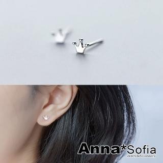【AnnaSofia】925純銀針耳針耳環-迷你小皇冠(銀系)
