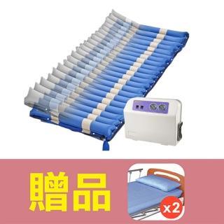 【愛恩特】翻身式氣墊床PRIMA-5800(贈品:床包x2)