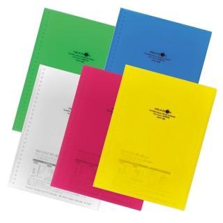 【LIHIT L】N-1620-5 黃色活頁筆記本(AUQA DROPs)