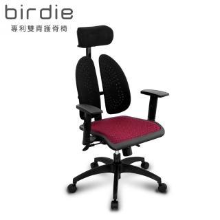 【Birdie】德國專利雙背護脊機能電腦椅/辦公椅/主管椅/電競椅(129型紅色網布款)