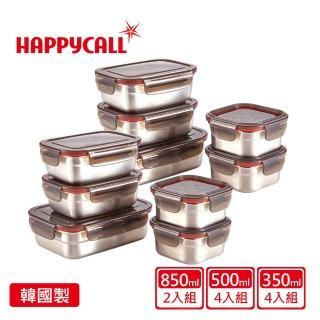 【韓國HAPPYCALL買一送一】韓國製厚質304不鏽鋼保鮮盒5件組