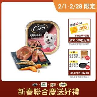 【Cesar 西莎】西莎 田園香米燉牛肉餐盒100g*24入