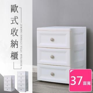 雙12限定【dayneeds 日需百備】三層歐式收納櫃(塑膠箱/衣物收納/收納箱/置物箱)