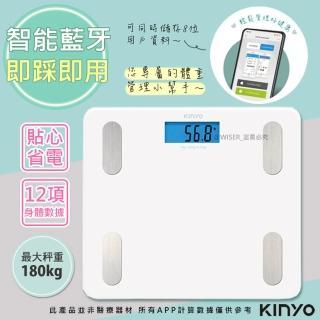 【日本AWSON歐森】Mini環保電子體重計/健康秤 AW-9000(免裝電池/字大)