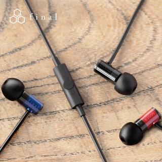 【Final】E1000C 線控麥克風耳道式耳機 三色可選