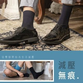 【SunFlower三花】大尺寸無痕肌紳士休閒襪(襪子.無痕襪)