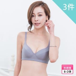 【伊黛爾】嚴選咖啡紗素材無鋼圈機能乾爽性感內衣(3件組)