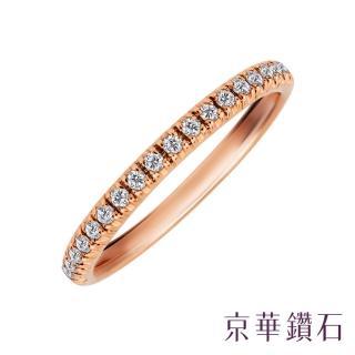 【Emperor Diamond 京華鑽石】鑽石戒指 18K玫瑰金 celebration 0.13克拉(線戒)