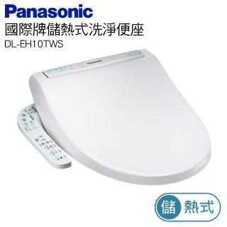 【Panasonic 國際牌★送斜背包】儲熱式溫水洗淨便座(DL-EH10TWS)