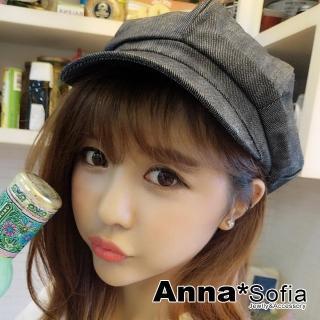 【AnnaSofia】單寧素面 混棉報童帽鴨舌帽貝蕾帽(酷黑系)
